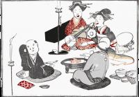 Генденые различия в японском языке