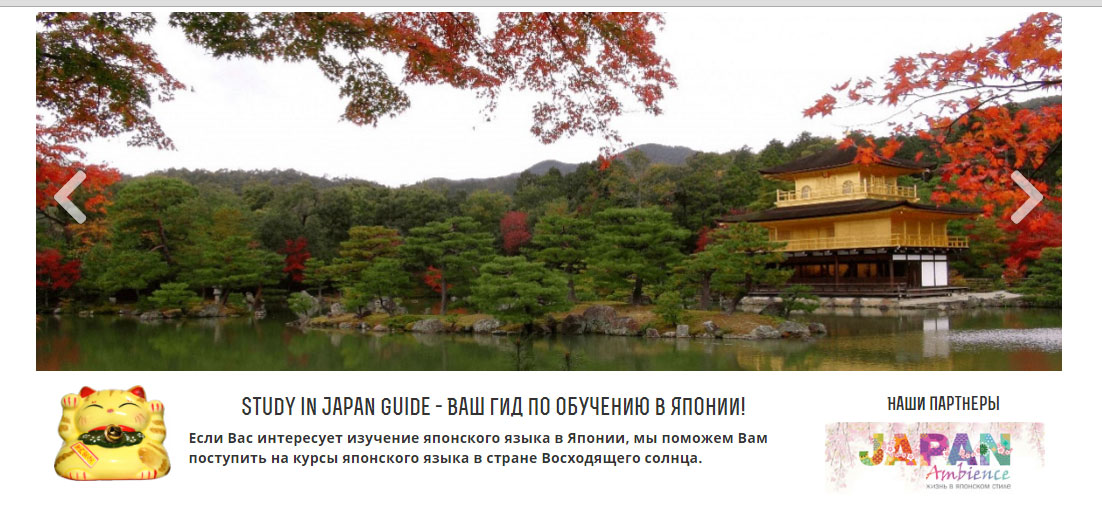 japan study guide Japanese: a self-study plan a suggested study course – how to learn japanese (mostly) on your own on this page, i suggest an overall lesson plan to guide you through your japanese studies, from fresh beginner to advanced.