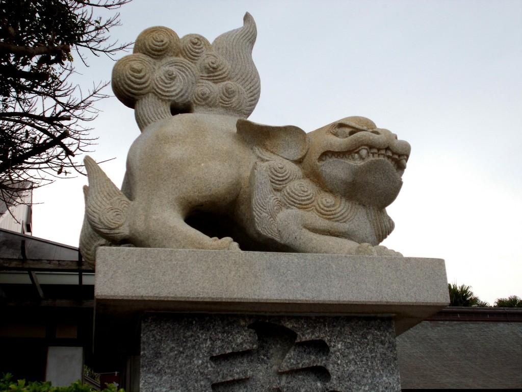 Японский зодиак