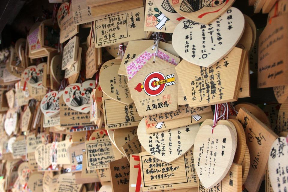 Как написать открытку на новый год по-японски