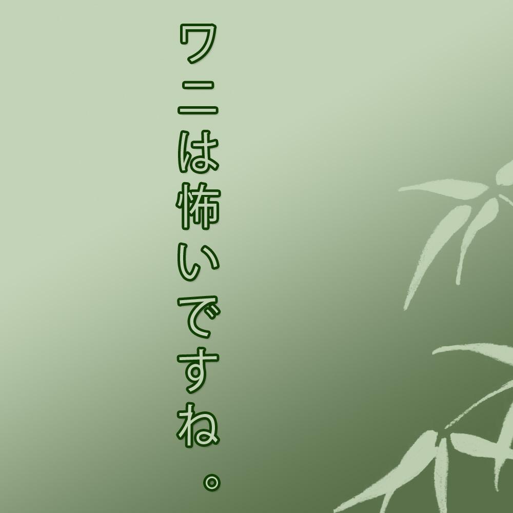 японская-пунктуация