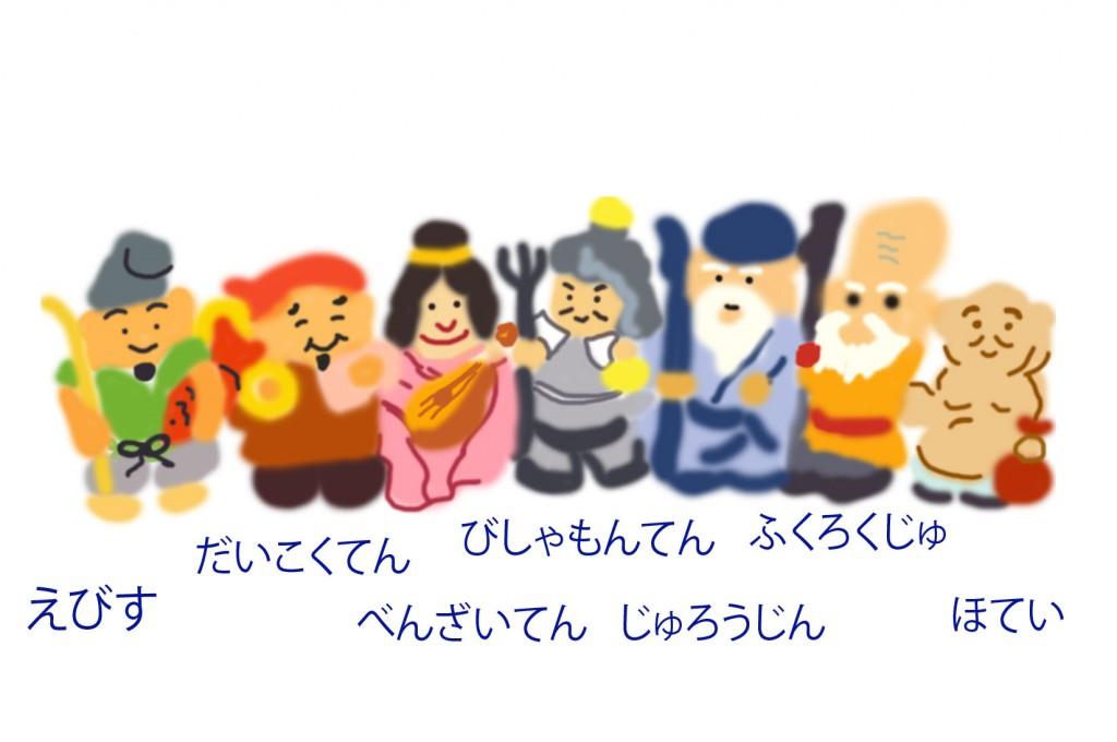 7 Богов счастья Японии