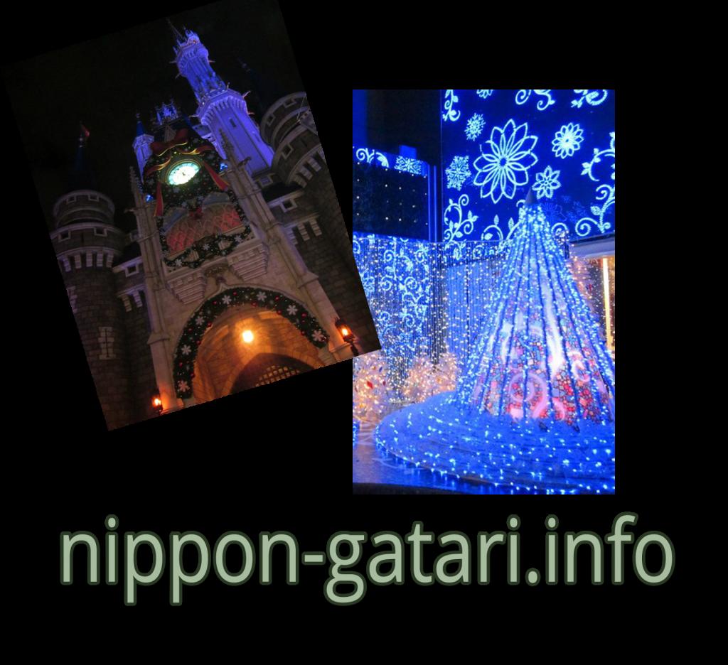 nippongatari-3