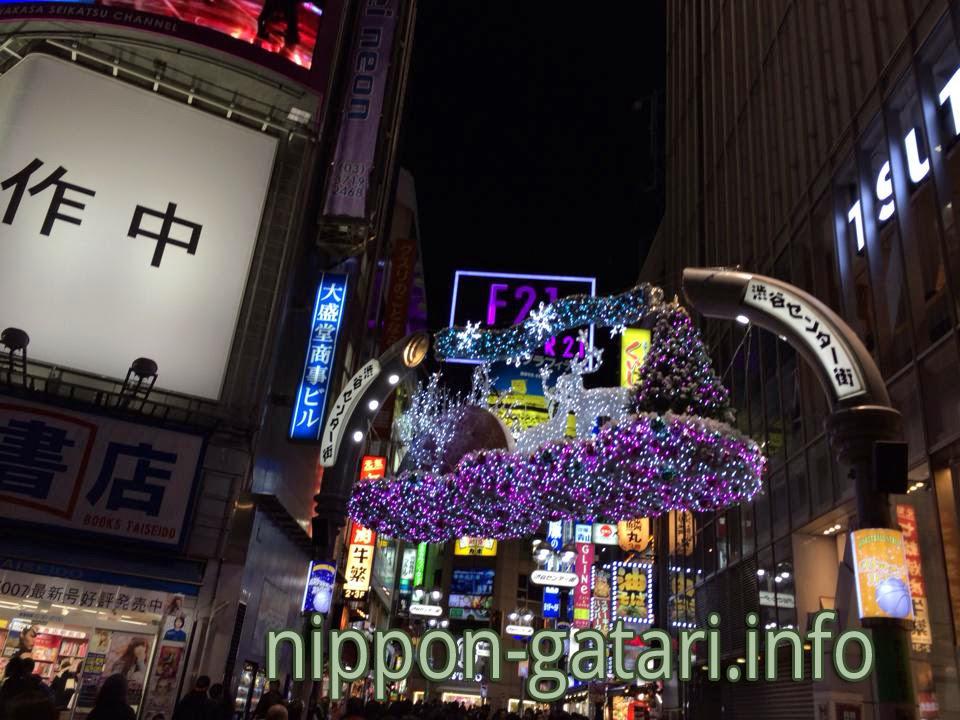 Японское Рождество