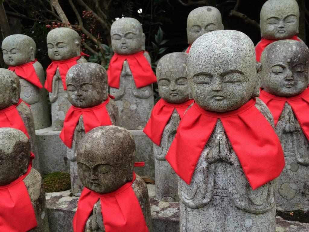 Японские именные суффиксы