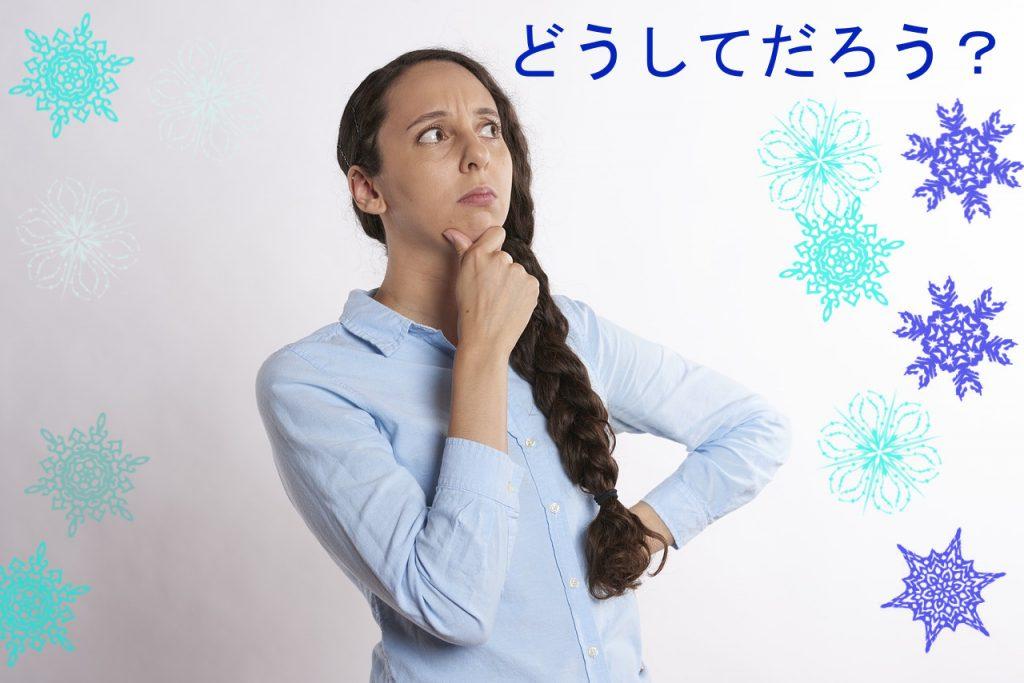 Список 接続語-слов для JLPT. Часть вторая