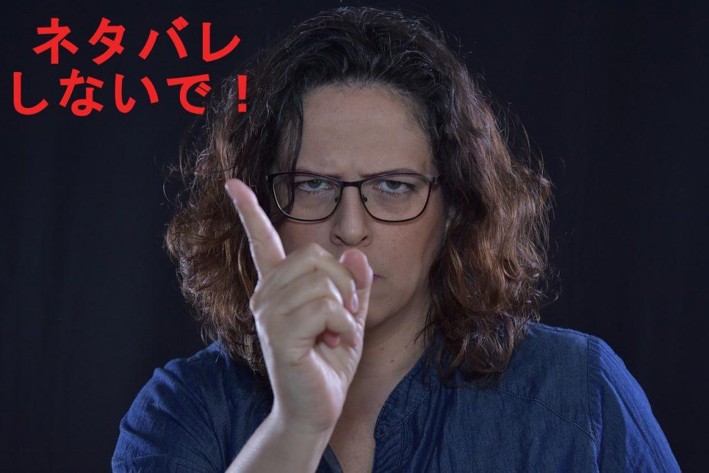Японское словообразование. Слова на ~ねた