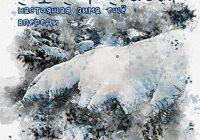 пословицы про зиму на японском