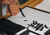 Как называются смешанные чтения кандзи в японском?