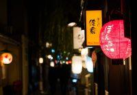 Небольшой список васей-кандзи для изучения японского